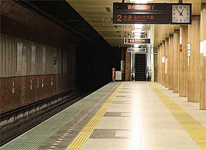 地下鉄の終電