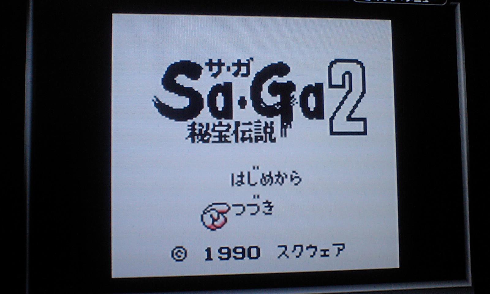 思い出のゲームソフト